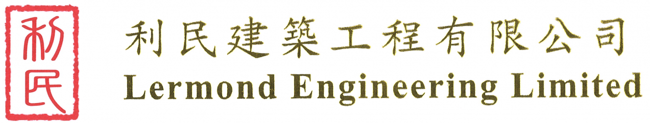Lermond Engineering